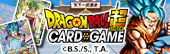 RAGON BALL SUPER CARD GAME
